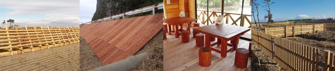 木材加工施工例